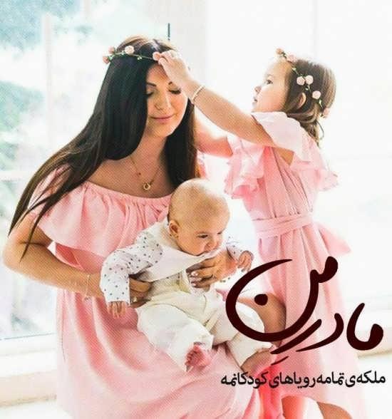 عکس نوشته جذاب و زیبا نوزاد دختر