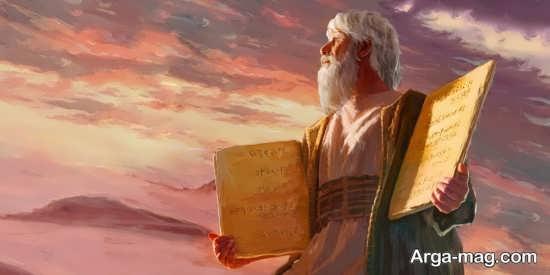 داستان زندگی حضرت موسی