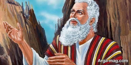 برگی از روزگار حضرت موسی