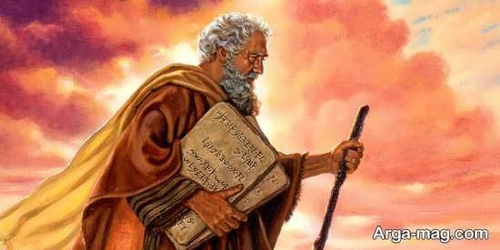 خلاصه ای از زندگی حضرت موسی