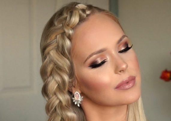 آرایش صورت عروس 2020