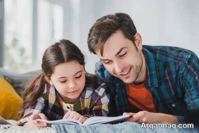 بهترین و اصولی ترین راه برای درس خواندن بچه ها