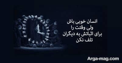 یاد باشد Afghan Quotes Persian Quotes One Word Quotes 1