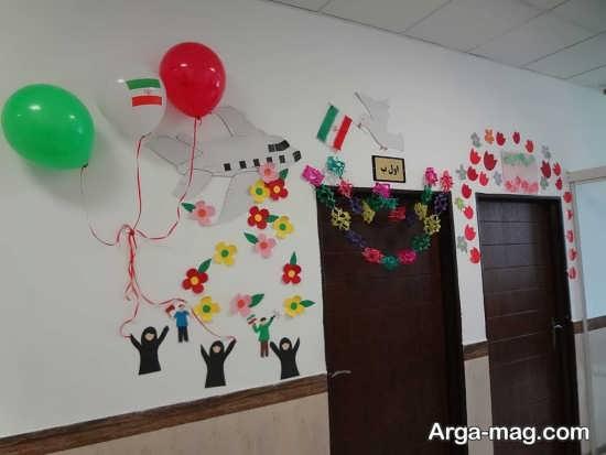 دیزاین زیبای کلاس برای دهه فجر