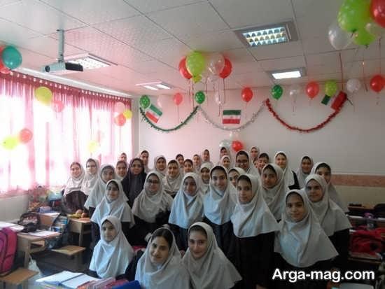 تزیین کلاس برای دهه فجر