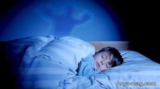 نشانه های ترس و وحشت در خواب