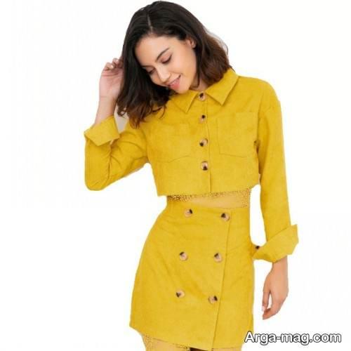 کت دامن زرد