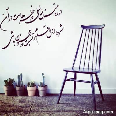 شعر عاشقانه حافظ