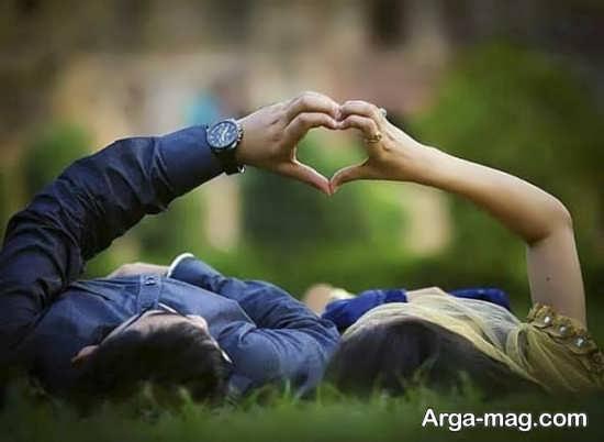 گلچین عکس عاشقانه شاخ