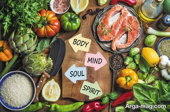 روش های افزایش انرژی بدن