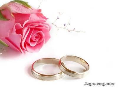 نوشته های دلنشین برای تبریک سالگرد ازدواج