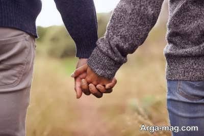 ازدواج با افراد پیش فعال