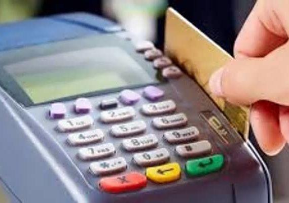 توضیح رمز یکبار مصرف بانک پارسیان