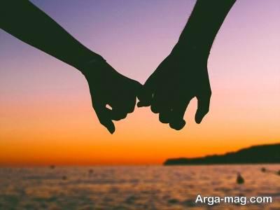 متن پرمحتوا و فلسفی عاشقانه