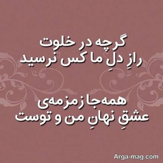 تصویر نوشته هوشنگ ابتهاج