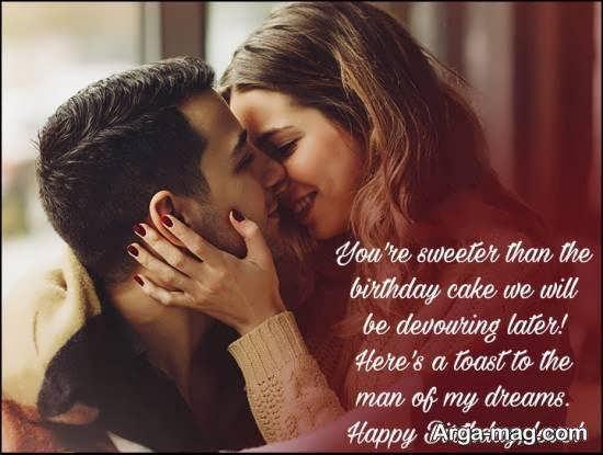 عکس نوشته احساسی و رمانتیک برای تبریک تولد مخاطب خاص