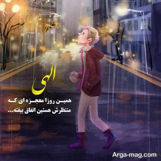 تصویر نوشته زیبا دخترانه
