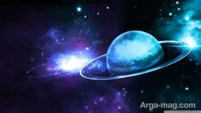 سومین سیاره چگال