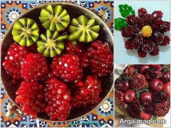ایده باحال با تزینات میوه انار