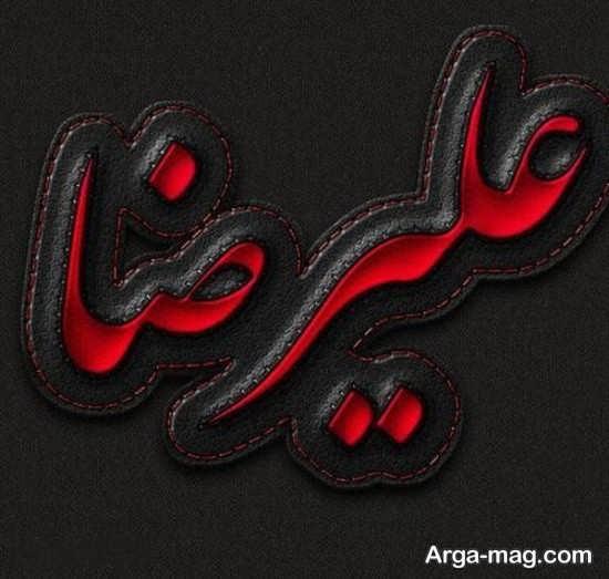 عکس پروفایل اسم علیرضا عاشقانه و احساسی
