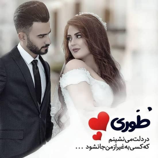 گالری جدید عکس پروفایل عروس و داماد
