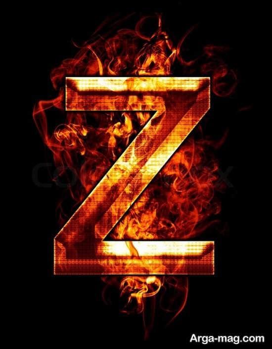 تصویر از حروف انگلیسی z