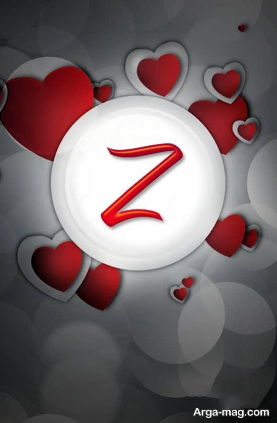 طرح نوشته دخترانه زیبا از حرف Z