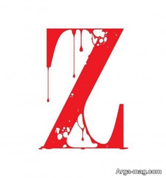 عکس نوشته زیبا حرف Z