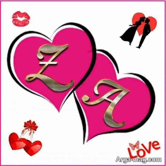 عکس نوشته عاشقانه و رمانتیک با حروف انگلیسی Z و A