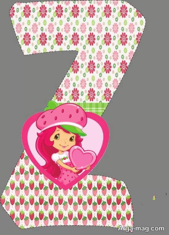طرح های خاص و دیدنی از حرف Z