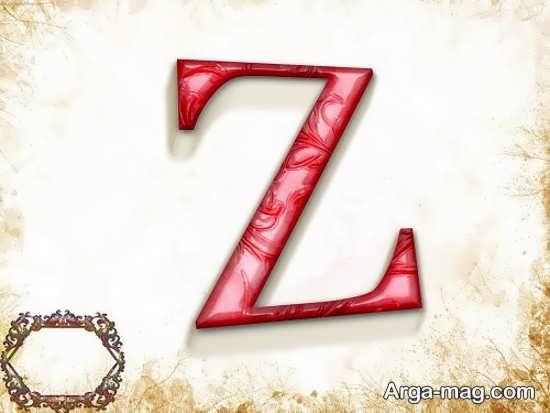 عکس نوشته جالب حرف Z