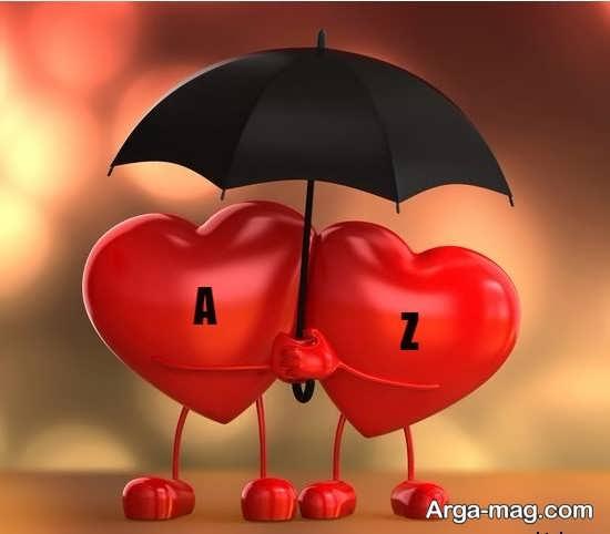 عکس نوشته عاشقانه دونفره از حرف انگلیسی A و Z