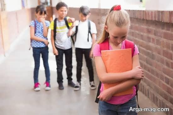 مشکلات عوض کردن مدرسه