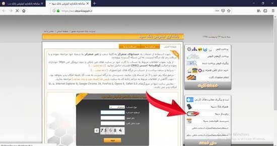 امنیت در خریدهای اینترنتی