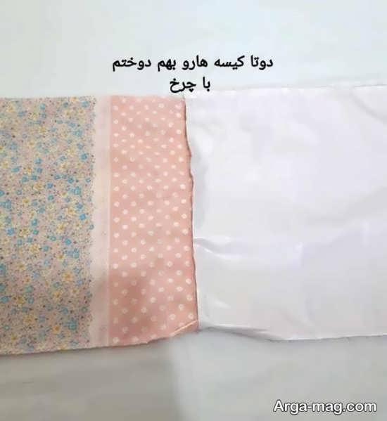 دوخت کیسه پارچه ای
