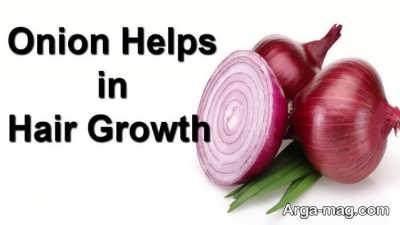 درمان ریزش مو با تقویت مو با پیاز