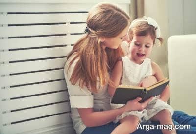 کتاب خواندن و تشویق کودک به تلفظ صحیح کلمات