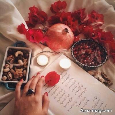 جمله های زیبا درباره شب یلدا