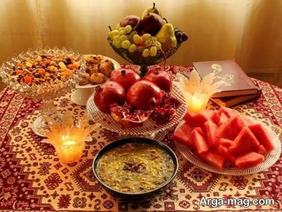 میز شب یلدا