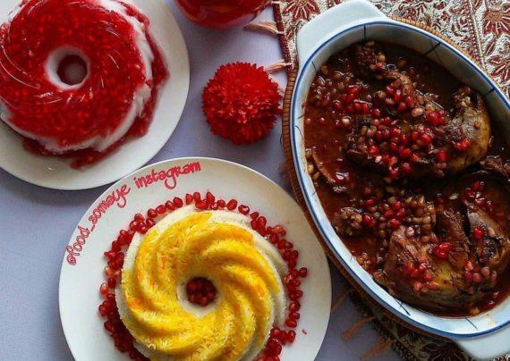 آشپزی آخر هفته برای شب یلدا