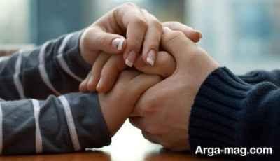 پایداری رابطه عاطفی