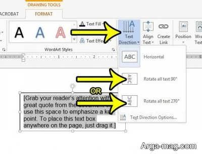 تنظیمات برای عمودی نوشتن