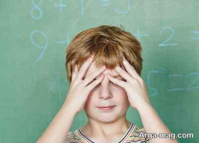 افزایش درک کودکان با چند ترفند و راهکار کلیدی
