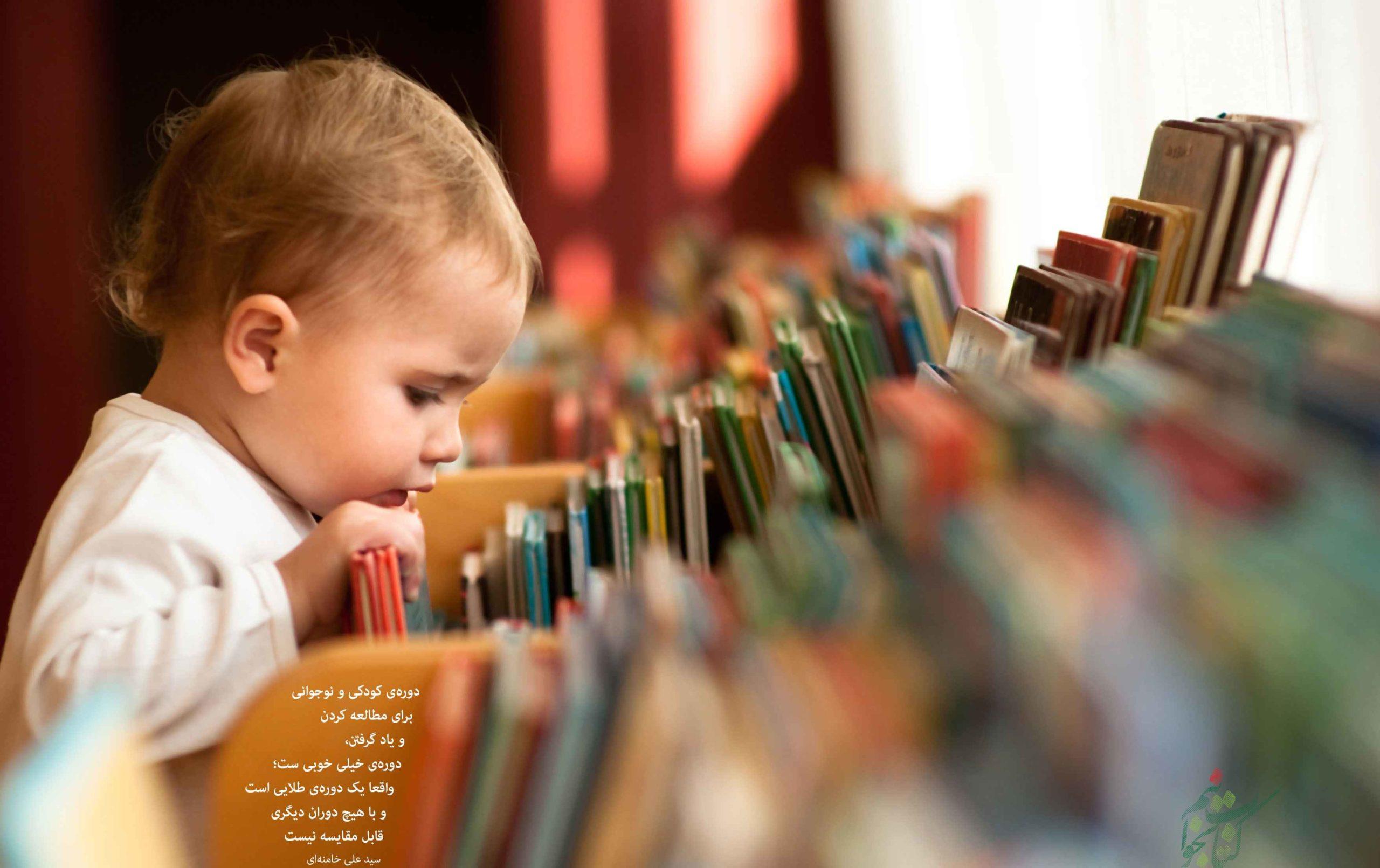 افزایش درک کودکان