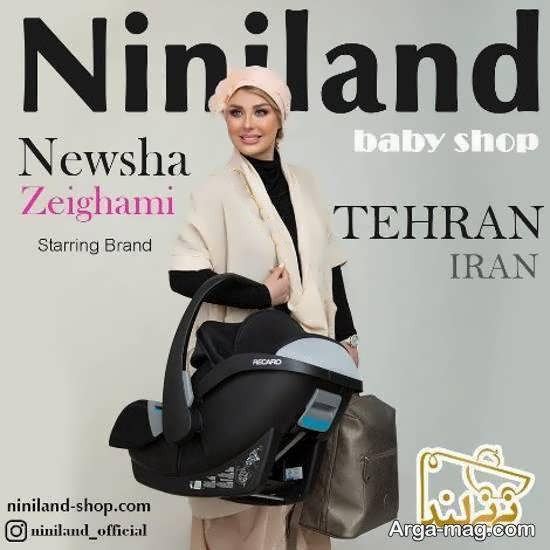 تصویر زیبایی از نیوشا ضیغمی در تبلیغ برای یک فروشگاه سیسمونی