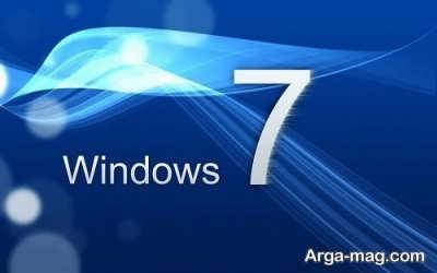 تغییر رمز در ویندوز 7