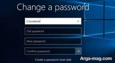 ویندوز 10 و چگونگی تغییر رمز