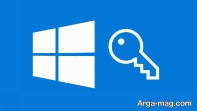 تغییر رمز کامپیوتر در ویندوز های مختلف