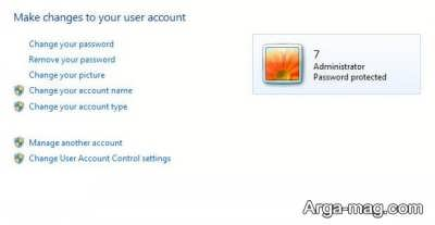 رمز جدید در ویندوز 7