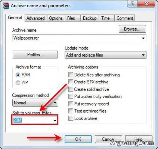 فشرده و زیپ کردن فایل با برنامه محبوب وین رار